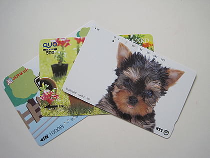 「切手・プリペイドカード01」の画像