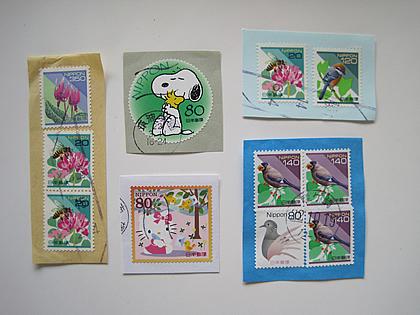 「切手・プリペイドカード02」の画像