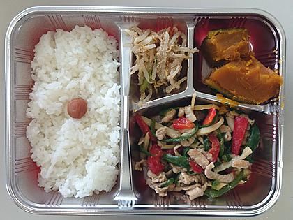 「ふれ愛給食サービス04」の画像
