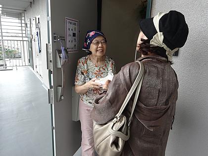 「ふれ愛給食サービス06」の画像