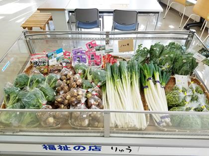「商品(野菜)」の画像