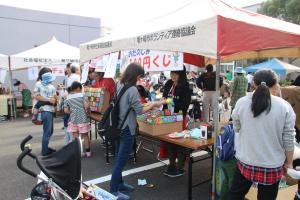 ふれ愛広場(3)
