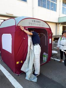 龍ケ崎地区防災3