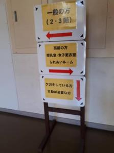 龍ケ崎地区防災4