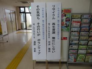 標語コミセン(1)