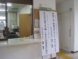標語コミセン(2)