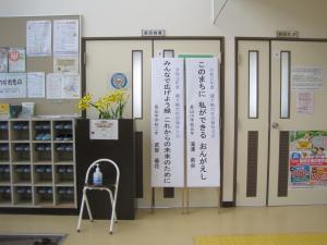 標語コミセン(4)