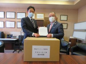 常陽銀行寄付(2)
