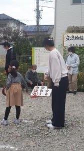 輪投げ大会(4)