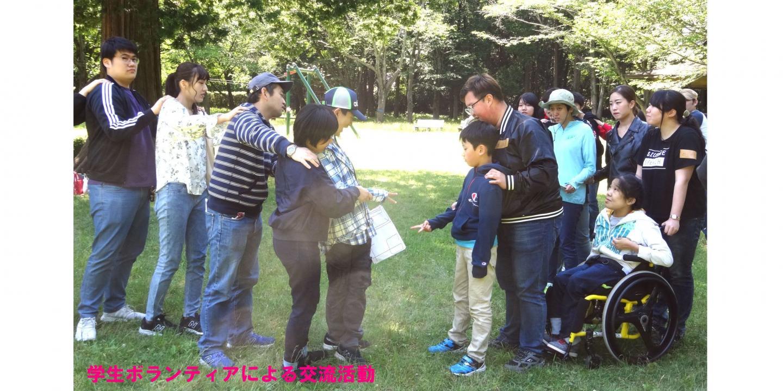 学生ボランティアによる交流事業
